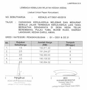 jadual141019e-982x1024